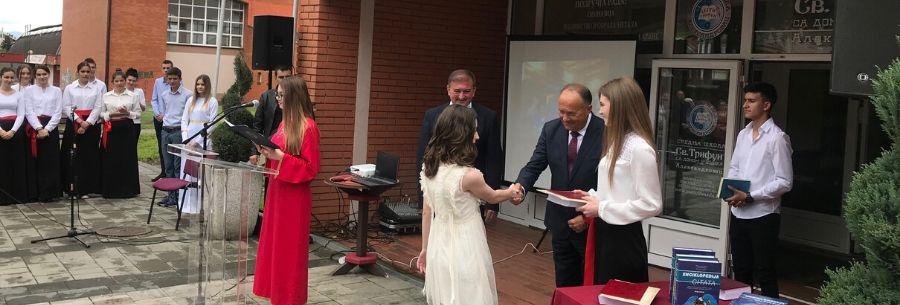 Шарчевић: Радимо на реформи средњег стручног образовања