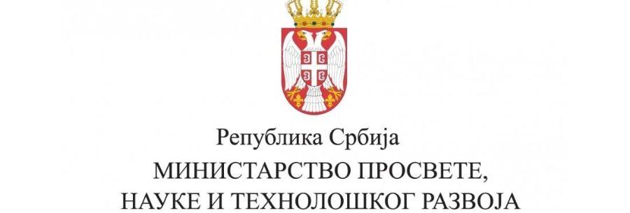 Измене и допуне Правилника о протоколу поступања у установи у одговору на насиље, злостављање и занемаривање