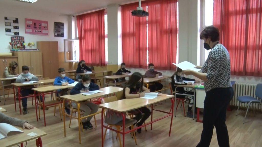 Прво PIRLS тестирање у Србији